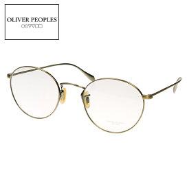 オリバーピープルズ メガネ OLIVER PEOPLES ov1186 5039 50 COLERIDGE コールリッジ