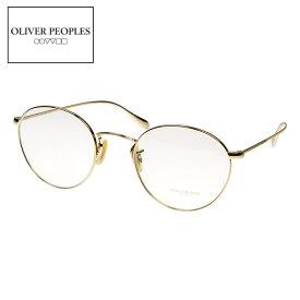 オリバーピープルズ メガネ OLIVER PEOPLES ov1186 5145 50 COLERIDGE コールリッジ