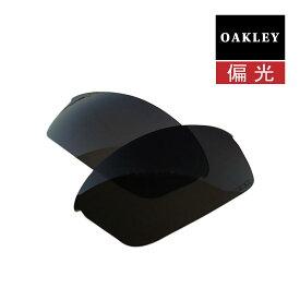 【最大2000円OFFクーポン配布中】 オークリー フラックジャケット サングラス 交換レンズ 偏光 13-651 OAKLEY FLAK JACKET スポーツサングラス BLACK IRIDIUM POLARIZED マイクロバックなし