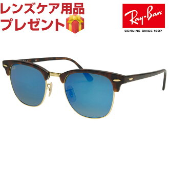 03b698f0d2 OBLIGE  Ray-Ban Sunglasses RB3016 114517 51 Clubmaster Sand Havana Gold