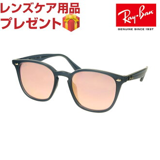 Ray Ban sunglasses RAYBAN rb4258f62321t52 rb4258f full fit