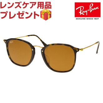 Ray-Ban sunglasses RAYBAN rb2448nf 902 53 rb2448nf B15 XLT full fitting