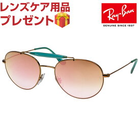 d16370aef7 レイバン サングラス RAYBAN rb3540 198 7y 53 rb3540
