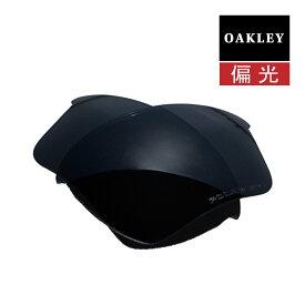 オークリー ハーフジャケット2.0 サングラス 交換レンズ 偏光 41-755 OAKLEY HALF JACKET2.0 XL スポーツサングラス BLACK IRIDIUM POLARIZED