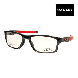 オークリー メガネ OAKLEY CROSSLINK MNP クロスリンク スタンダードフィット ox8090-0355