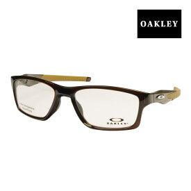 オークリー メガネ OAKLEY CROSSLINK MNP クロスリンク スタンダードフィット ox8090-0455