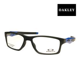 オークリー メガネ OAKLEY CROSSLINK MNP クロスリンク スタンダードフィット ox8090-0955