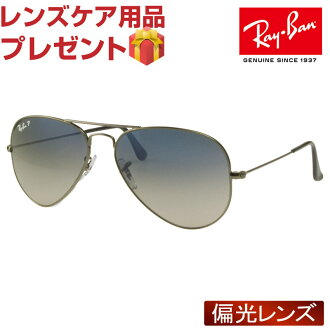 ca838eedf12922 Ray-Ban Sunglasses RB3025 004 78 55 Aviator Large Metal Gunmetal,Crystal Polarized  Blue Gradient Gray