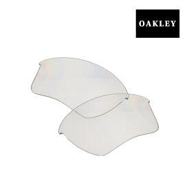 オークリー ハーフジャケット2.0 サングラス 交換レンズ 41-756 OAKLEY HALF JACKET2.0 XL スポーツサングラス CLEAR