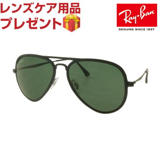 Ray-Ban Sunglasses RB4211 601S71 56 Aviator Matt Black,Gray Green