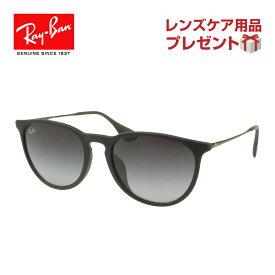 レイバン サングラス RAYBAN エリカ ERIKA rb4171f 622/8g 57 アジアンフィット ブラック系 プレゼント選択可
