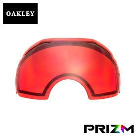 オークリー エアブレイク ゴーグル 交換レンズ プリズム 59-758 OAKLEY AIRBRAKE スノーゴーグル PRIZM ROSE