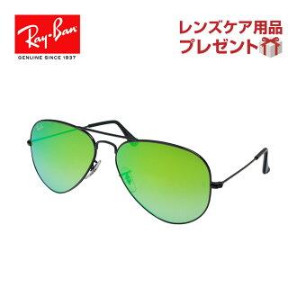 Ray Ban sunglasses RAYBAN rb 3025 002 / 4 j 58 AVIATOR LARGE METAL Aviator large metal