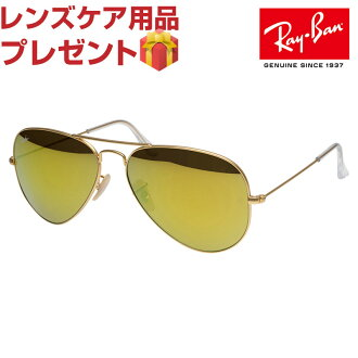 OBLIGE  Ray-Ban Sunglasses RB3025 112 93 58 Aviator Large Metal Matte  Gold,Brown Mirror Gold   Rakuten Global Market b7142c16ce