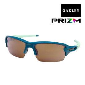オークリー フラック ユースフィット サングラス プリズム oj9005-1059 OAKLEY FLAK XS スポーツサングラス