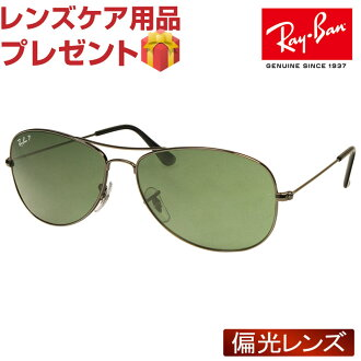 684cdf419541d9 OBLIGE  Ray-Ban sunglasses RAYBAN rb3362 004 58 59 COCKPIT body pit G-15  XLT polarizing lens during the up to 2