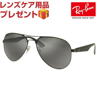 0a0e12085c OBLIGE  Ray-Ban Sunglasses RB3523 006 6G 59 Matt Black