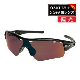 オークリー レーダーパス スタンダードフィット サングラス 偏光 09-760 OAKLEY RADAR PATH スポーツサングラス プレゼント選択可