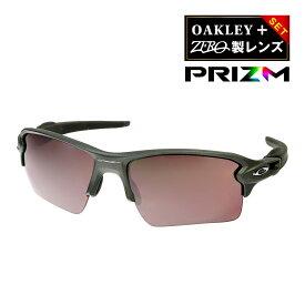 オークリー フラック 2.0 スタンダードフィット サングラス プリズム 偏光 oo9188-60 OAKLEY FLAK2.0 XL スポーツサングラス