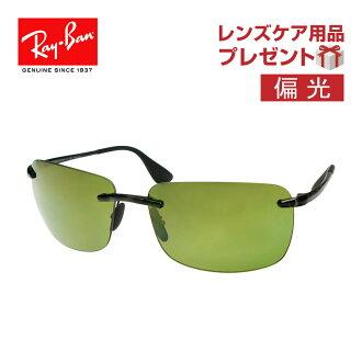 7de2f7a390 Ray-Ban sunglasses RAYBAN rb4255 621 6o 60 CHROMANCE chroman polarizing lens