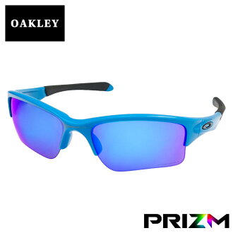 3b1c441f6ef10 OBLIGE  GW is shipment Oakley quarter jacket use fitting sunglasses prism  oo9200-2661 OAKLEY QUARTER JACKET sports sunglass on the same day