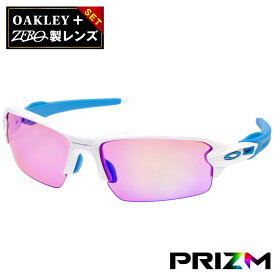オークリー フラック 2.0 アジアンフィット サングラス ゴルフ用 プリズム oo9271-1761 OAKLEY FLAK2.0 ジャパンフィット スポーツサングラス プレゼント選択可