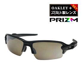 オークリー フラック 2.0 アジアンフィット サングラス プリズム oo9271-2261 OAKLEY FLAK2.0 ジャパンフィット スポーツサングラス プレゼント選択可
