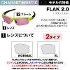 Oakley sports sunglasses OAKLEY FLAK2.0 フラックアジアンフィットジャパンフィット oo9271-2261 prism present choice is possible