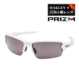 オークリー フラック 2.0 アジアンフィット サングラス プリズム 偏光 oo9271-2461 OAKLEY FLAK2.0 ジャパンフィット スポーツサングラス プレゼント選択可