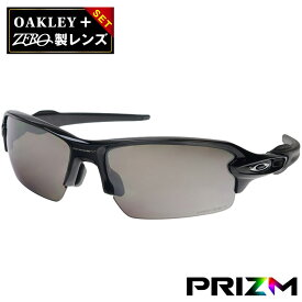 オークリー フラック 2.0 アジアンフィット サングラス プリズム 偏光 oo9271-2661 OAKLEY FLAK2.0 ジャパンフィット スポーツサングラス プレゼント選択可