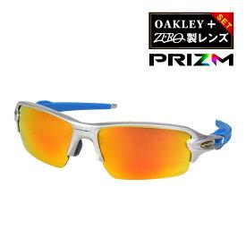 オークリー フラック 2.0 アジアンフィット サングラス プリズム oo9271-3361 OAKLEY FLAK2.0 ジャパンフィット スポーツサングラス プレゼント選択可