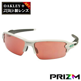 オークリー フラック 2.0 アジアンフィット サングラス ゴルフ用 プリズム oo9271-3561 OAKLEY FLAK2.0 ジャパンフィット スポーツサングラス プレゼント選択可