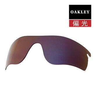 6686686612 Oakley sports sunglasses interchangeable lens OAKLEY RADARLOCK PATH radar  lock pass G30 IRIDIUM POLARIZED 41-962 polarizing lens
