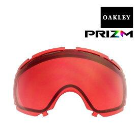 オークリー キャノピー ゴーグル 交換レンズ プリズム 59-762 OAKLEY CANOPY スノーゴーグル PRIZM ROSE
