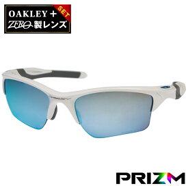 オークリー ハーフジャケット2.0 スタンダードフィット サングラス つり用 プリズム 偏光 oo9154-5862 OAKLEY HALF JACKET2.0 XL スポーツサングラス プレゼント選択可