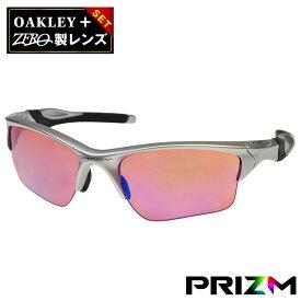 オークリー ハーフジャケット2.0 スタンダードフィット サングラス プリズム oo9154-6062 OAKLEY HALF JACKET2.0 XL スポーツサングラス プレゼント選択可