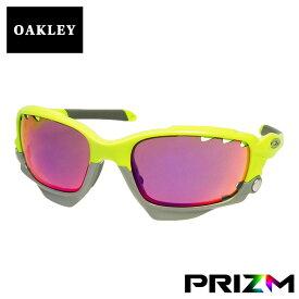 オークリー レーシングジャケット スタンダードフィット サングラス ランニング ロード用 プリズム oo9171-3962 OAKLEY RACING JACKET スポーツサングラス