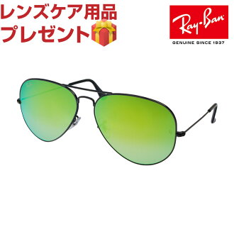 Ray Ban sunglasses RAYBAN rb 3025 002 / 4 j 62 AVIATOR LARGE METAL Aviator large metal