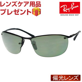 5f50b97521 Ray-Ban sunglasses RAYBAN rb3542 002 5l 63 CHROMANCE chroman polarizing lens
