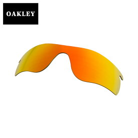 オークリー レーダーロックパス サングラス 交換レンズ 41-765 OAKLEY RADARLOCK PATH スポーツサングラス FIRE IRIDIUM
