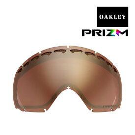 オークリー クローバー ゴーグル 交換レンズ プリズム 59-765 OAKLEY CROWBAR スノーゴーグル PRIZM BLACK IRIDIUM