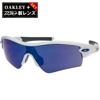 a7e1a9420cf97 OBLIGE  Oakley radar pass standard fitting sunglasses 09-766 OAKLEY RADAR  PATH sports sunglasses present choice is possible
