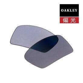 オークリー ガスカン サングラス 交換レンズ 偏光 16-467 OAKLEY GASCAN GREY POLARIZED