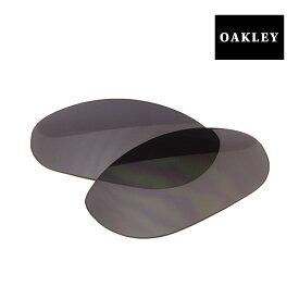 オークリー モンスタードッグ サングラス 交換レンズ 13-468 OAKLEY MONSTERDOG GREY
