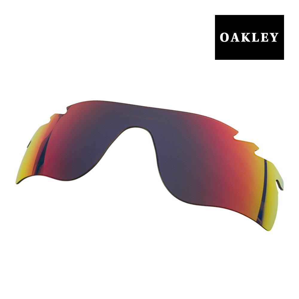 オークリー スポーツ サングラス 交換レンズ OAKLEY RADARLOCK PATH レーダーロックパス POSITIVE RED IRIDIUM VENTED 41-768