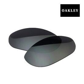 オークリー モンスタードッグ サングラス 交換レンズ 13-470 OAKLEY MONSTERDOG BLACK IRIDIUM