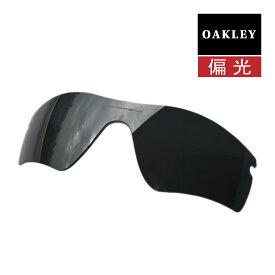 オークリー レーダーパス サングラス 交換レンズ 偏光 11-271 OAKLEY RADAR PATH スポーツサングラス BLACK IRIDIUM POLARIZED