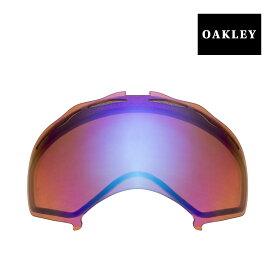 【最大2000円OFFクーポン配布中】 オークリー スプライス ゴーグル 交換レンズ 02-179 OAKLEY SPLICE スノーゴーグル BLUE IRIDIUM