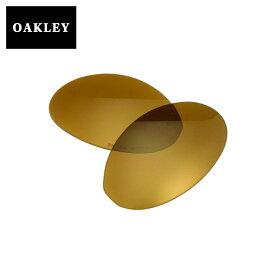 【訳あり】 アウトレット オークリー ロメオ サングラス 交換レンズ o13-379 OAKLEY ROMEO1 GOLD IRIDIUM