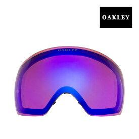 【最大2000円OFFクーポン配布中】 オークリー フライトデッキ ゴーグル 交換レンズ 59-782 OAKLEY FLIGHT DECK スノーゴーグル BLUE IRIDIUM